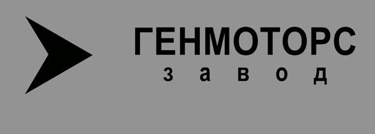 Газопоршневая электростанция GE Jenbacher J624 купить в Томске
